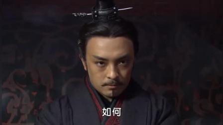 大秦帝国:嬴驷拜张仪为卿,张仪说无功不受禄,赢虔是这么劝他的