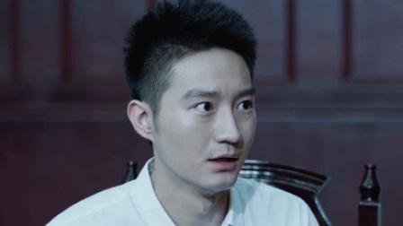 《疯人院》【刘畅CUT】21 证人还原案发现场,杜东半夜失手杀人