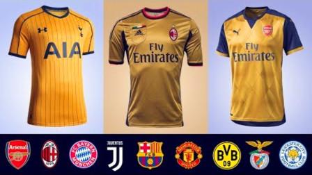 顶级俱乐部的那些金色球衣:尤文图斯 曼联 巴塞罗那 AC米兰 阿森纳 拜仁慕尼黑 马赛