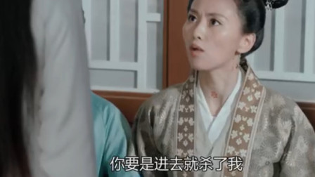 东宫:永娘:他们在做夫妻该做的事儿,阿渡顿时害羞,捂住了眼睛!
