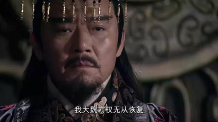 大秦帝国:魏国一众将军都主张先灭秦国