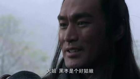 大秦帝国:嬴驷离开黑林沟,拜别对自己恩深的乡亲