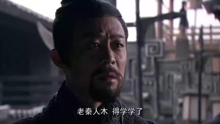 大秦帝国:秦孝公卫鞅靠探子观战齐国围魏救赵
