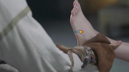 新倚天屠龙记:张无忌挠赵敏脚心这段看的心痒痒!陈钰琪不用替身脚背黑痣成亮点!