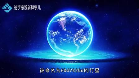 科学家发现第二地球,距离还不算远,就怕已经有人居住