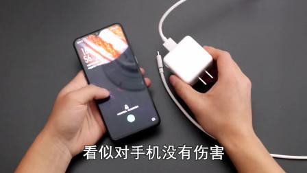 所有用智能手机的,充电时都不要犯这5种错,否则手机用不久