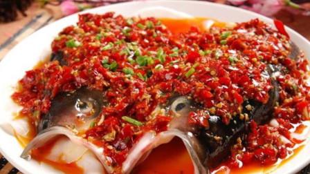 剁椒鱼头的懒人家常做法_剁椒鱼头怎么做美味_2