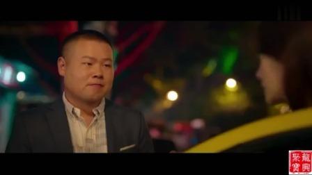 岳云鹏演的青春偶像电影,再怎么装也让人想笑
