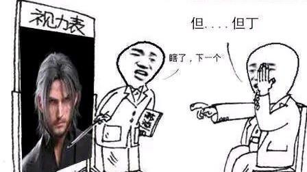 【舍长制造】鬼泣5 普通人实况06—V的真身?!