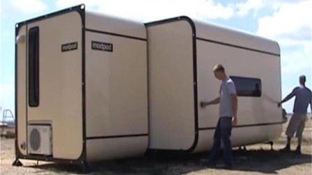 可伸缩移动小屋,空间瞬间宽一倍,自带家具家电,能源自给自足