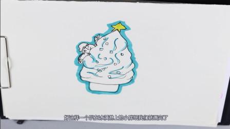 小仔简笔画教程:快看冰淇淋里怎么藏着一个胖子,快来看看吧