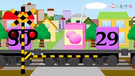 成长益智玩具,新型火车专门运输大量水果到批发市场