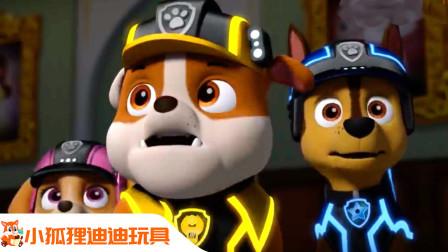 超厉害!小企鹅波鲁鲁究竟遇到了什么?竟然需要汪汪队的帮助?儿童玩具故事