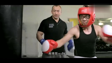 屌丝男士:大鹏做这个拳击手,前途渺茫,看看那体格真不行啊