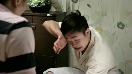 屌丝男士:大鹏做按摩几十年,终于遇上了一个知音,这脚真是够味啊