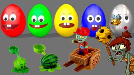 奥特曼和星原小宝帮植物大战僵尸玩具