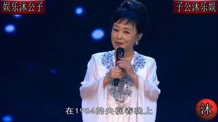 她是国家一级演员,曾因上春晚红极一时,如今69岁活得很精彩!