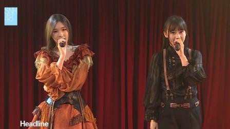 SNH48剧场公演190317(晚间版)
