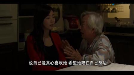 小梁解说《夜关门:欲望之花》父亲百般阻拦的婚事,导致儿子,最终儿媳妇前来复仇
