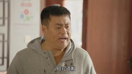 乡村爱情11:晓峰名誉不用木生恢复,全村人现在对晓峰另眼看待
