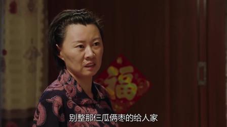 乡村爱情11:谢永强和妈妈一起怼谢广坤,谢广坤急得直拍桌子!