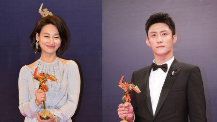 这就是娱乐圈 2019 第13届亚洲电影节落幕,惠英红黄景瑜获奖