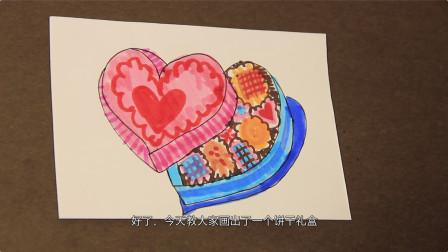 如此漂亮又十分丰富的饼干礼盒小朋友动心了吗?