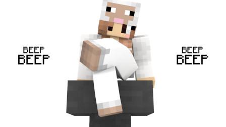 我的世界动画-哔哔我是一只绵羊-This is_Animation