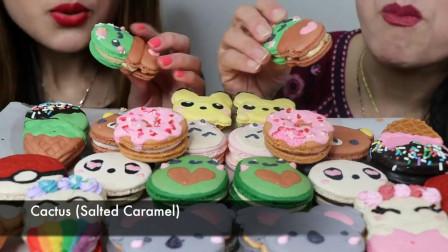 吃播小女神:两姐妹吃播各种卡通图案的蛋白杏仁饼干,好可爱!
