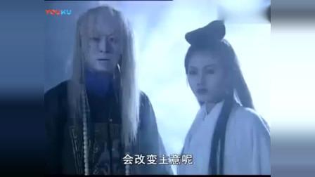 《僵尸道长1》杨飞云吞掉月狼老妖, 功力暴增, 成为惊世大魔头