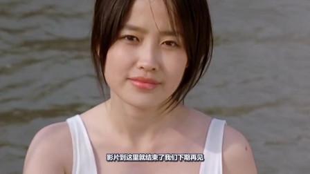 三分钟看完韩国伦理弓老人和少女不伦之恋