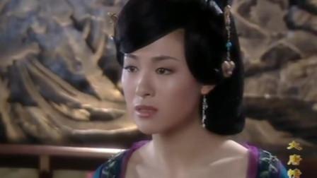 大唐情史:驸马拿辩机的身世威胁高阳,高阳慌了她真不知道该怎么办