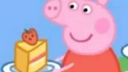 爱吃蛋糕的小猪佩奇儿童卡通简笔画