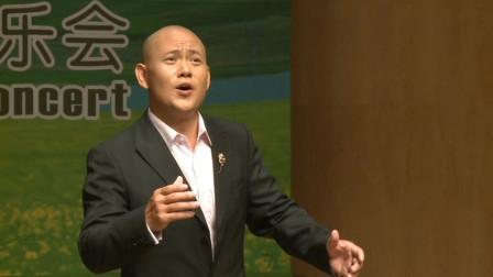 中国音乐学副教授周强 演唱《三峡情》