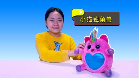 彩虹独角兽,魔法惊喜蛋毛绒玩具,公仔女孩玩具