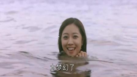 剩余公主:人鱼公主正吃王子豆腐,女秘书就来添乱,太让她不爽了!