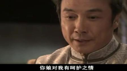 玫瑰江湖:大小姐问父亲:你爱我娘吗?没想到父亲这样回答!