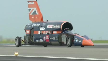 世界上最快的汽车——时速1000英里的警犬SSC
