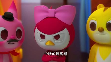 迷你特工队为秀智举办生日会,赛米还穿起了小裙子!