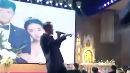 爸爸在儿子婚礼上劲歌热舞