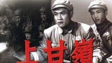 红色经典电影《上甘岭》的诞生,是因为毛的亲自指示!