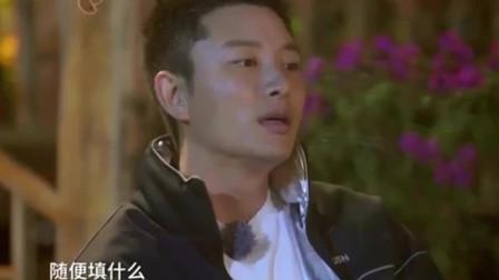 哈哈农夫:贾乃亮不小心暴露参加录制的真实原因,网友:心疼