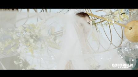 【ColorDream婚礼美学影像】洛阳华阳国际快剪