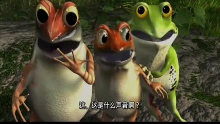 青蛙总动员:小青蛙的同伴被吃掉了,好可怜