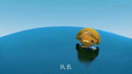 海底小纵队:达西西呼叫队长,阿紫和维克被冲到大海里去了!