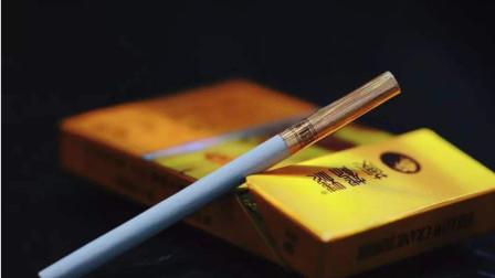 中国最贵的3种香烟,月薪1万的人都不一定抽得起,你见过吗