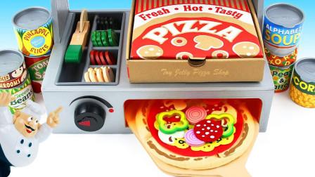 动动小手一起制作意式比萨饼!创意DIY培养宝宝想象力激发创造力