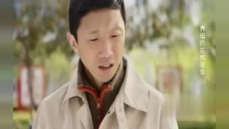 养母花样年华:刘冬花妒忌小眼睛夫妻恩爱,小眼睛骂人刀刀见血