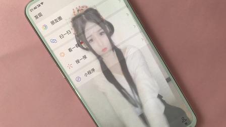 "QQ微信上设置""半透明动态壁纸"",好友看了都羡慕!"