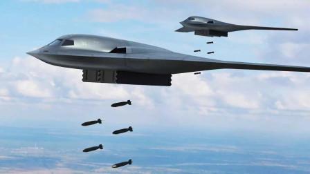 中国新型远程战略轰炸机命名轰-20,研发取得重大进展
